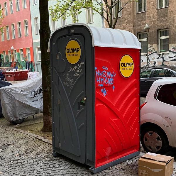 Туалетная кабина_J0720