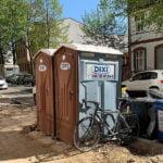 Туалетная кабина_J0725