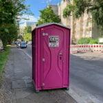 Туалетная кабина_J0772
