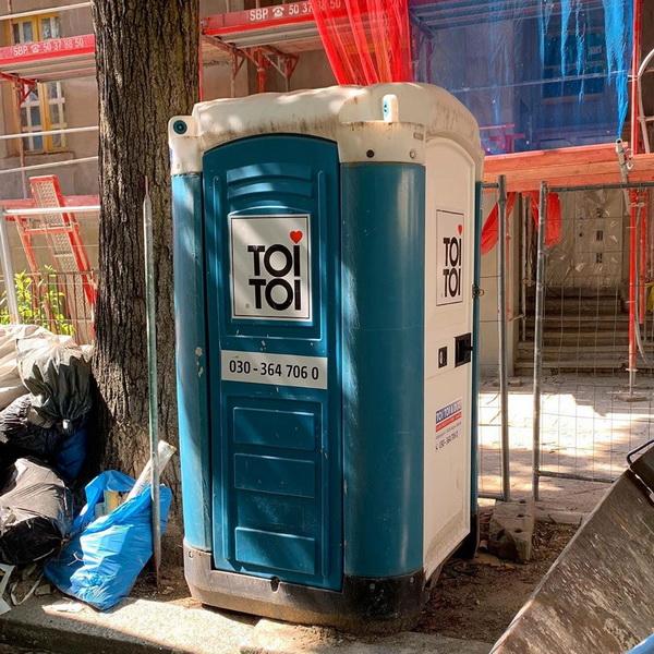 Туалетная кабина_J0775