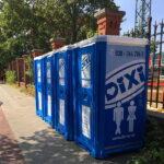 Туалетная кабина_J0782
