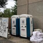 Туалетная кабина_J0805