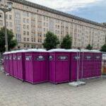 Туалетная кабина_J0894