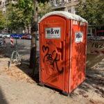 Туалетная кабина_J0908