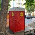 Туалетная кабина_J0915