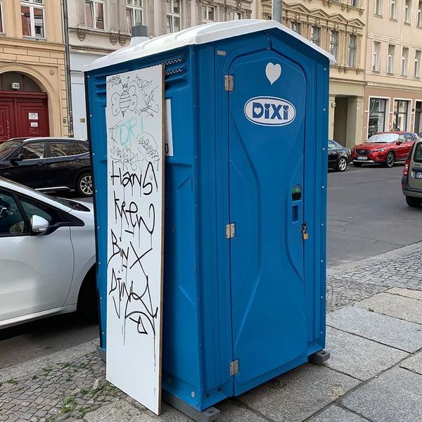 Туалетная кабина_J0964