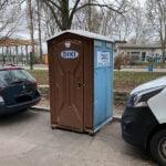 Туалетная кабина_J0970