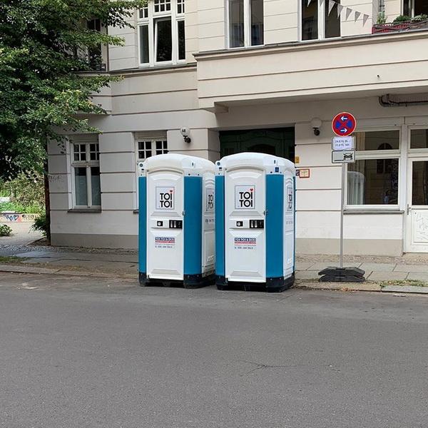 Туалетная кабина_J0981