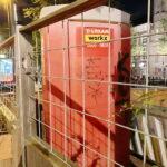 Туалетная кабина_J1022