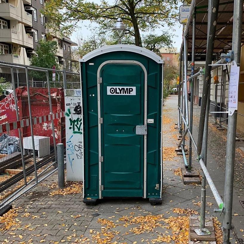 Туалетная кабина_J1037