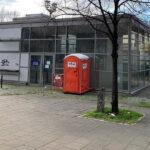 Туалетная кабина_J1136