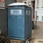 Туалетная кабина_J1137