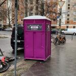 Туалетная кабина_J1146