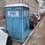 Туалетная кабина_J1152