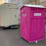 Туалетная кабина_J1156
