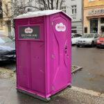 Туалетная кабина_J1158