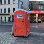 Туалетная кабина_J1174