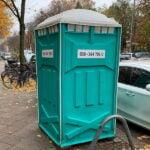 Туалетная кабина_J1182