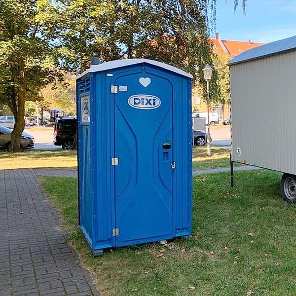 Туалетная кабина_J1208