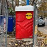 Туалетная кабина_J1223