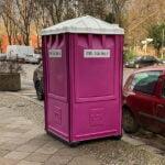 Туалетная кабина_J1225