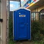 Туалетная кабина_J1262
