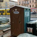 Туалетная кабина_J1278