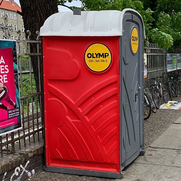 Туалетная кабина_J1288