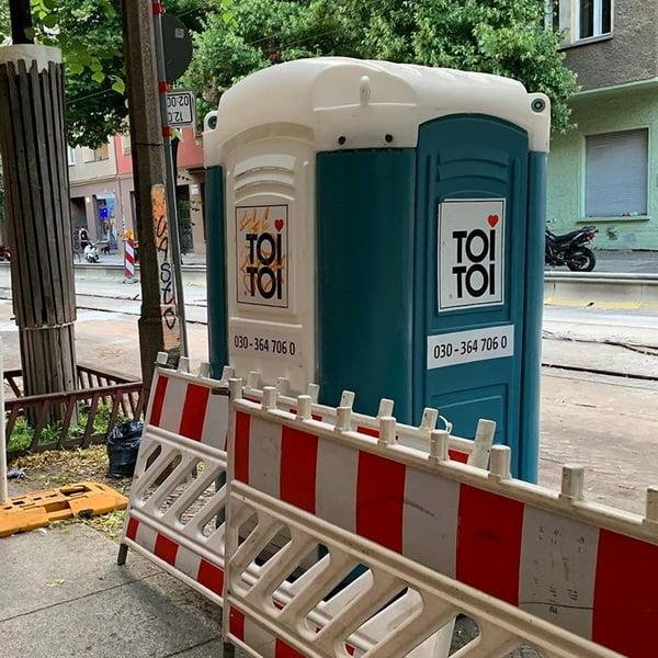Туалетная кабина_J1292