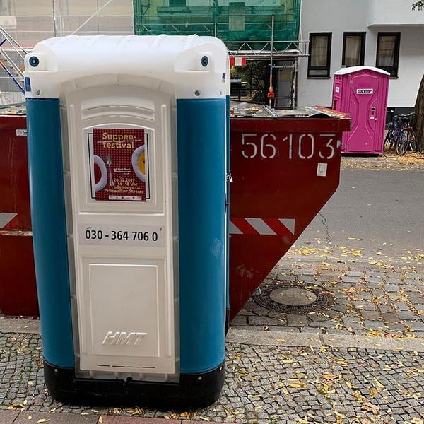 Туалетная кабина_J1293