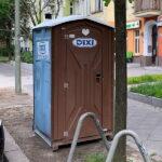 Туалетная кабина_J1386