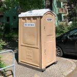 Туалетная кабина_J1456