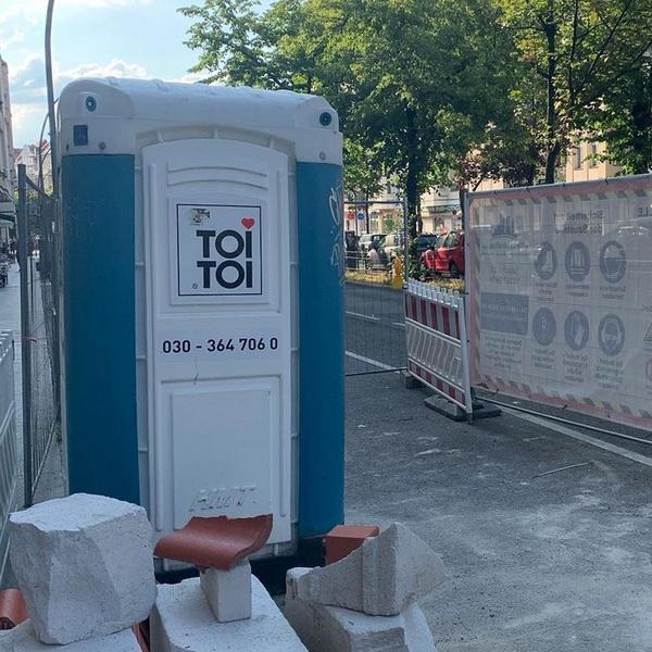 Туалетная кабина_J1495