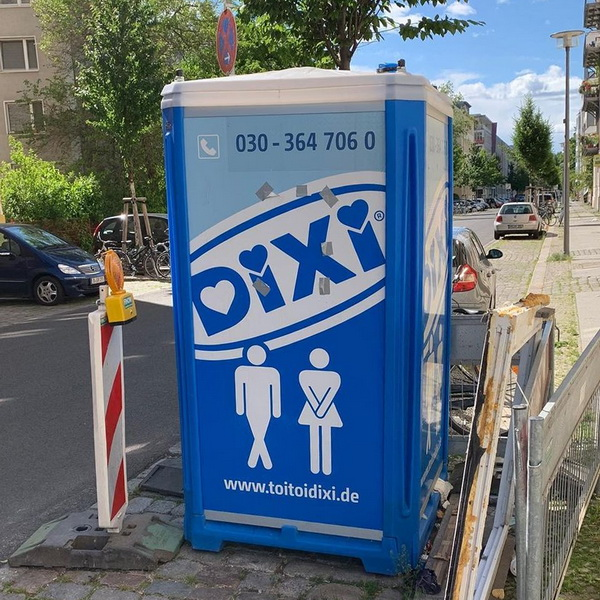 Туалетная кабина_J1508