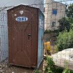 Туалетная кабина_J1513