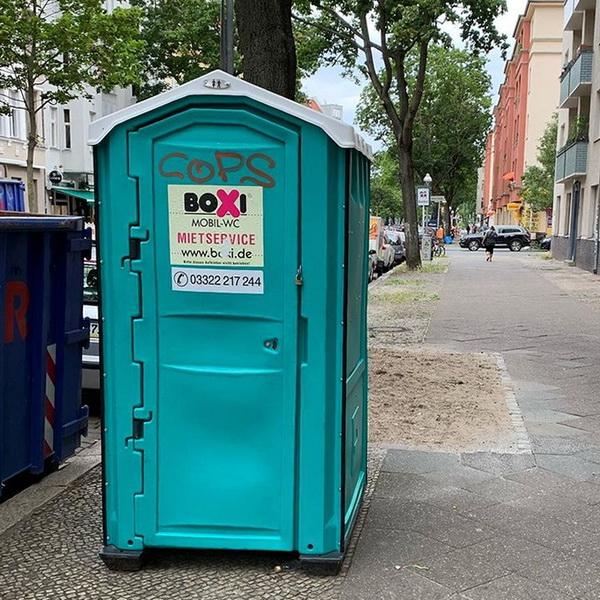 Туалетная кабина_J1532