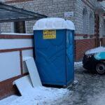 Туалетная кабина_J1809