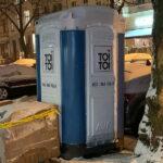 Туалетная кабина_J1812