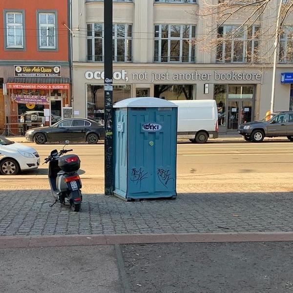 Туалетная кабина_J1821