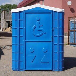 Биотуалет для инвалидов 001