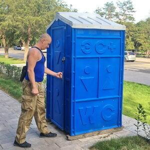 Туалетная кабина Универсал 003