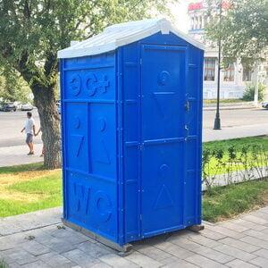 Туалетная кабина Универсал 004