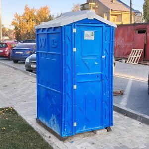 Туалетная кабина Универсал 007