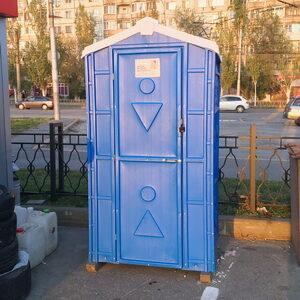 Туалетная кабина Универсал 009