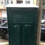 Туалетная кабина_J0390