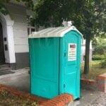 Туалетная кабина_J0399