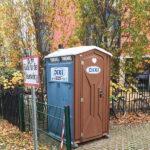 Туалетная кабина_J0406