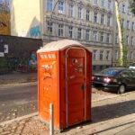 Туалетная кабина_J0414