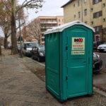 Туалетная кабина_J0422