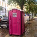 Туалетная кабина_J0453